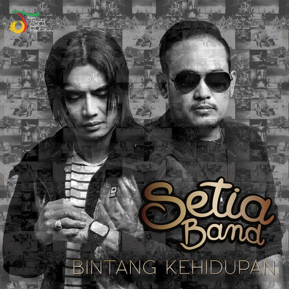 Antara Cinta Kita Berdua 2017 Setia Band
