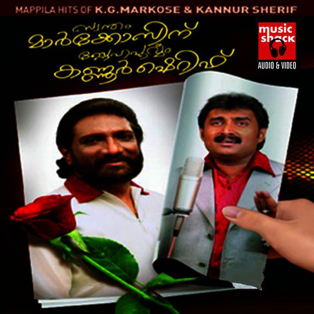 Download Lagu Kannur Sherif - Khiyamathin