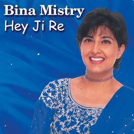 Hey Ji Re 2000 Bina Mistry