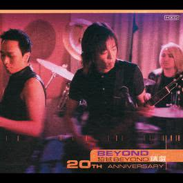 Play It Loud 2003 Paul Wong