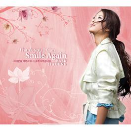 Smile again (repackage) 2006 Baek Ji-young