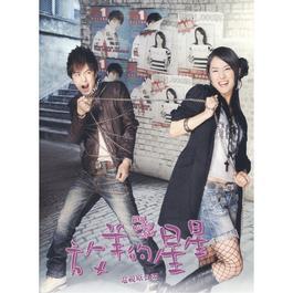 Ji Su Ai Qing 2007 李雅微