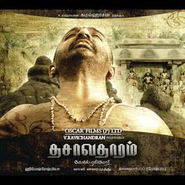 Dasavathaaram (Tamil) (Original Motion Picture Soundtrack) 2009 Various Artists