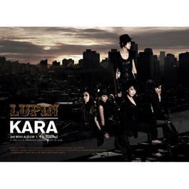 Lupin 2010 KARA