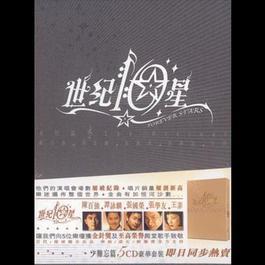 Forever Stars - The Eternal 2006 Various Artists