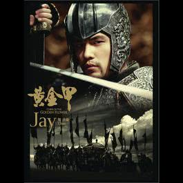 Curse Of The Golden Flower 2008 Jay Chou