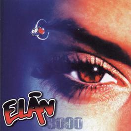 3000 2001 Elan