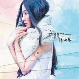 Piao Liu Mu 2012 Aggie Hsieh