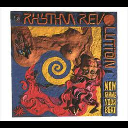 Now Gimme Your Beat 1992 Rhythm Revolution