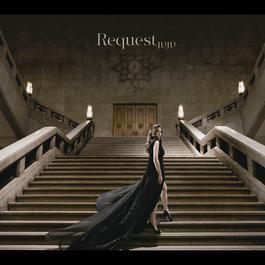 Request 2017 JUJU