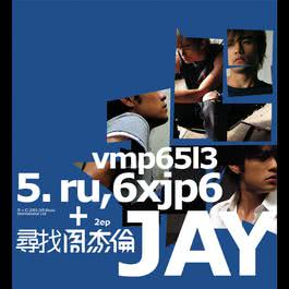 Looking For Jay Chou 2013 Jay Chou