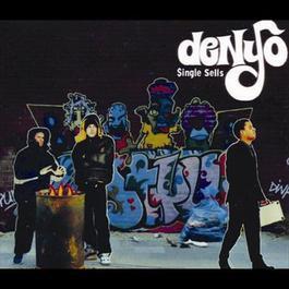 Single Sells 2007 Denyo 77