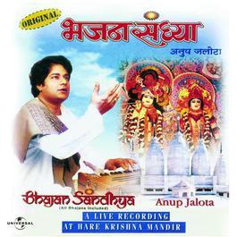 Bhajan Sandhya : A Live Recording At Hare Krishna Mandir 1996 Anup Jalota