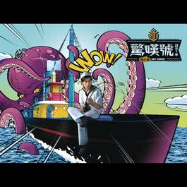 Exclamation Point 2011 Jay Chou