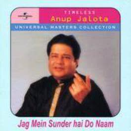 Universal Masters Collection 2002 Anup Jalota