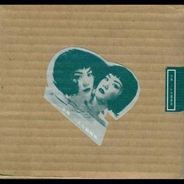 Yi Ren Fen Shi Liang Jiao 1995 Faye Wong