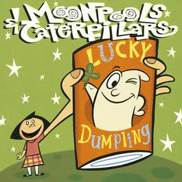 The Buick 1995 Moonpools & Caterpillars