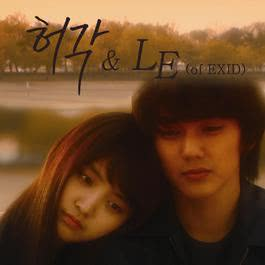 Whenever you play that song 2011 Huh Gak; LE(of EXID)
