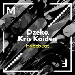 Hypebeat 2018 Dzeko