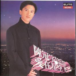 Love for Piano 9 2011 Eric Chen