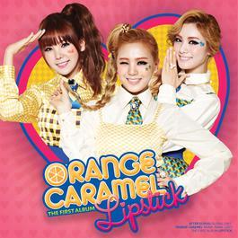 LIPSTICK 2012 Orange Caramel