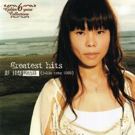 2002 Greatest Hits 2002 Julia Peng