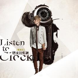 Listen to Clock 2018 Peter Pan