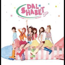 Pink Rocket 2011 Dal★shabet