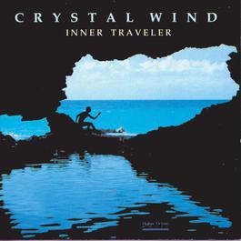 Inner Traveler 1989 Crystal Wind