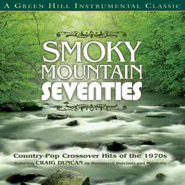 Smoky Mountain Seventies 2001 Craig Duncan