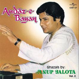 Andaz- E- Bayan  Vol.  2 1986 Anup Jalota