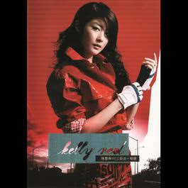 Red (New Songs + Greatest Hits) 2003 Kelly Chen