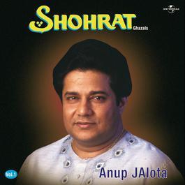 Shohrat Vol. 2 1986 Anup Jalota