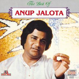 The Best Of Anup Jalota 2005 Anup Jalota