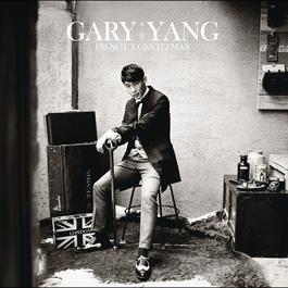 I' m Not A Gentleman 2013 Gary Yang