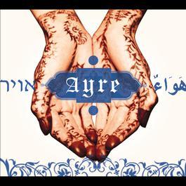 Golijov: Ayre / Berio: Folksongs 2005 Abu Shaw