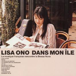 Dans Mon Ile 2003 Lisa Ono
