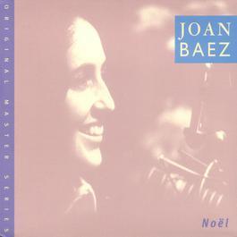Noel 2006 Joan Baez