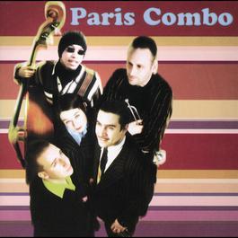 Paris Combo 2000 Paris Combo