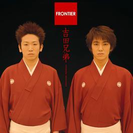 Frontier 2017 YOSHIDA BROTHERS