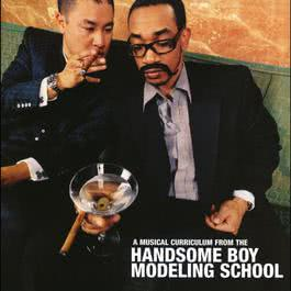 The Runway Song 1999 Handsome Boy Modeling School