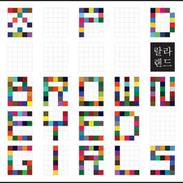 Lala Land 2010 赵PD; Narsha; Kim Hyo Jin