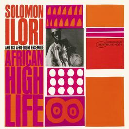 African High Life 2006 Solomon Ilori
