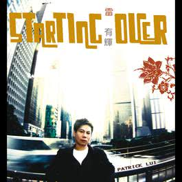 Liang Ge Ren Di Xing Yun 2005 Patrick Lui