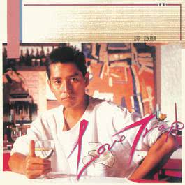 Love Trap 2012 Alan Tam