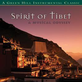 Spirit Of Tibet 2002 David Arkenstone