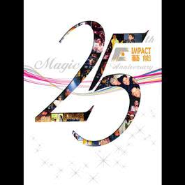 Impact 25 Anniversary 2010 Various Artists