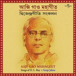 Aaji Gao Mahageet  ( Songs Of D. L. Roy ) 2008 Anup Jalota