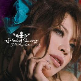 White Breath 2006 T. M. Revolution