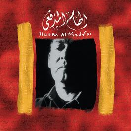Ilham Al Madfai 1999 Ilham Al Madfai